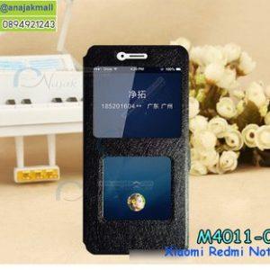 M4011-02 เคสโชว์เบอร์ Xiaomi Redmi Note5 สีดำ