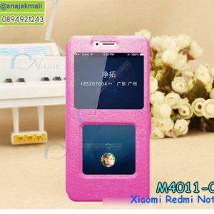 M4011-03 เคสโชว์เบอร์ Xiaomi Redmi Note5 สีชมพู