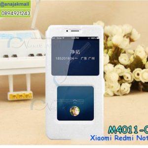 M4011-04 เคสโชว์เบอร์ Xiaomi Redmi Note5 สีขาว