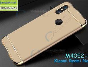 M4052-01 เคสประกบหัวท้าย Xiaomi Redmi Note 5 สีทอง