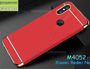 M4052-02 เคสประกบหัวท้าย Xiaomi Redmi Note 5 สีแดง