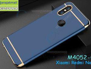 M4052-03 เคสประกบหัวท้าย Xiaomi Redmi Note 5 สีน้ำเงิน