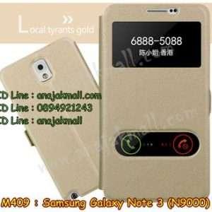 M409-01 เคสโชว์เบอร์ Samsung Galaxy Note3 สีทอง