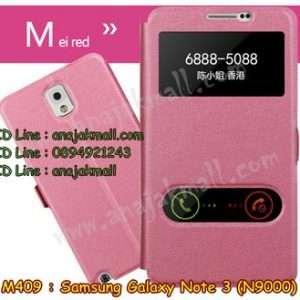 M409-02 เคสโชว์เบอร์ Samsung Galaxy Note3 สีชมพู