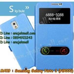 M409-03 เคสโชว์เบอร์ Samsung Galaxy Note3 สีฟ้า