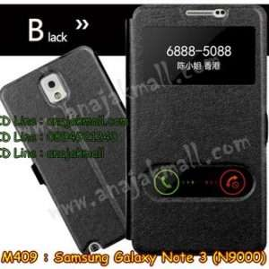 M409-04 เคสโชว์เบอร์ Samsung Galaxy Note3 สีดำ