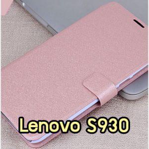 M1078-02 เคสฝาพับ Lenovo S930 สีเนื้อ