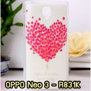 M870-29 เคสแข็ง OPPO Neo3/Neo5 ลาย Only You