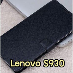 M1078-03 เคสฝาพับ Lenovo S930 สีดำ