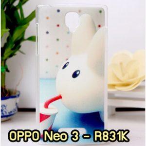 M870-30 เคสแข็ง OPPO Neo3/Neo5 ลาย Fufu