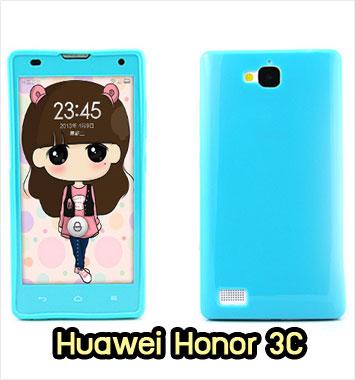 M889-03 เคสซิลิโคนฟิล์มสี Huawei Honor 3C สีฟ้า