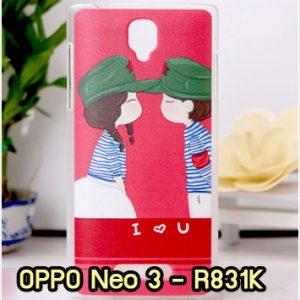 M870-31 เคสแข็ง OPPO Neo3/Neo5 ลาย Love U