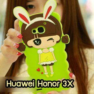 M969-07 เคสตัวการ์ตูน Huawei Honor 3X กระต่าย I