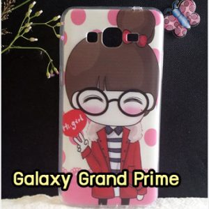 M1234-01 เคสยาง Samsung Galaxy Grand Prime ลาย Hi Girl