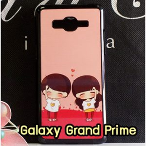 M1264-01 เคสแข็ง Samsung Galaxy Grand Prime ลาย Pink World