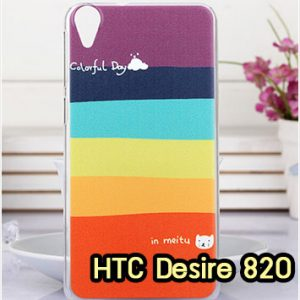 M1185-08 เคสแข็ง HTC Desire 820 ลาย Colorfull Day