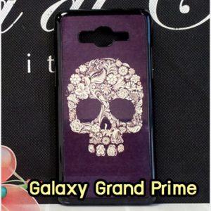 M1264-02 เคสแข็ง Samsung Galaxy Grand Prime ลาย Black Skull