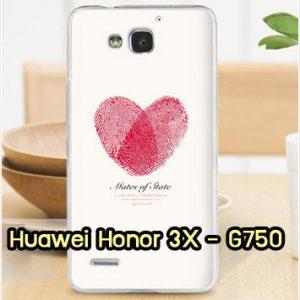 M959-35 เคสแข็ง Huawei Honor 3X ลาย Mates of State
