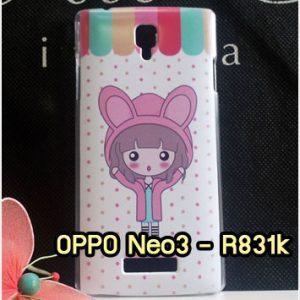 M870-33 เคสแข็ง OPPO Neo3/Neo5 ลาย Fox II