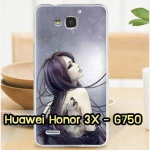 M959-36 เคสแข็ง Huawei Honor 3X ลาย Night Moon