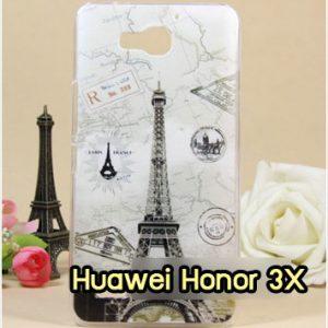 M959-41 เคสแข็ง Huawei Honor 3X ลายหอไอเฟล