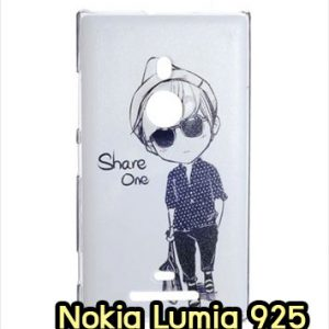 M1310-01 เคสแข็ง Nokia Lumia 925 ลาย Share Two