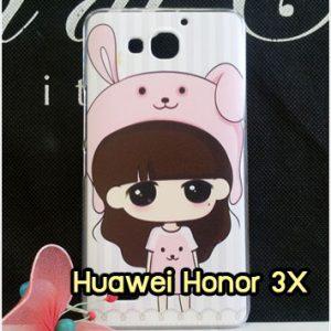 M959-38 เคสแข็ง Huawei Honor 3X ลายสาวกระต่าย
