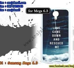 M601-03 เคสขอบยาง Samsung Mega 6.3 ลาย Love Came Down