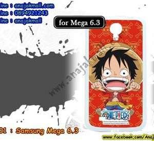 M601-05 เคสขอบยาง Samsung Mega 6.3 ลาย Onpeice 33