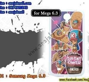 M601-06 เคสขอบยาง Samsung Mega 6.3 ลาย Onepiece 37