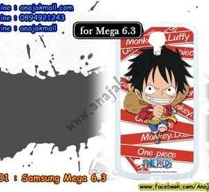 M601-10 เคสขอบยาง Samsung Mega 6.3 ลาย Onepiece 31
