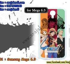 M601-11/MX เคสขอบยาง Samsung Mega 6.3 ลาย Onepiece 28