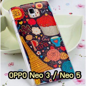 M870-34 เคสแข็ง OPPO Neo3/Neo5 ลาย Paris XI