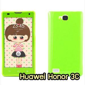 M889-07 เคสซิลิโคนฟิล์มสี Huawei Honor 3C สีเขียว