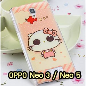M870-35 เคสแข็ง OPPO Neo3/Neo5 ลาย Cucat II