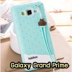 M1415-02 เคสซิลิโคน Samsung Galaxy Grand Prime สีเขียว