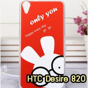 M1185-18 เคสแข็ง HTC Desire 820 ลาย Red Rabbit