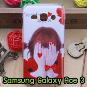 M786-06 เคสแข็ง Samsung Galaxy Ace 3 ลาย Special