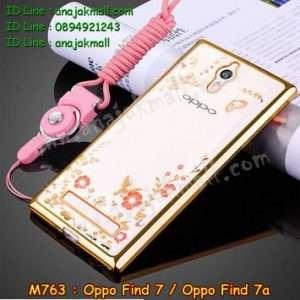 M763-01 เคสยาง OPPO Find 7/7a ลายดอกไม้ ขอบทอง