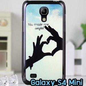 M862-01 เคสแข็ง Samsung Galaxy S4 Mini ลาย My Heart