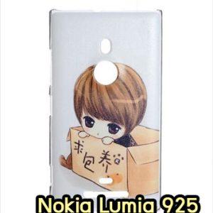 M1310-03 เคสแข็ง Nokia Lumia 925 ลาย Baby