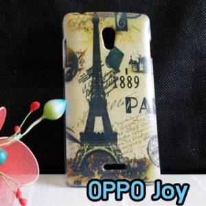 M770-08 เคสแข็ง OPPO Joy ลาย Paris