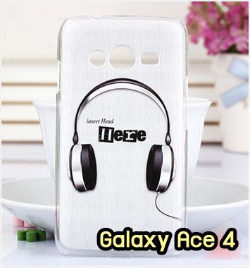 M960-08 เคสแข็ง Samsung Galaxy Ace 4 ลาย Music