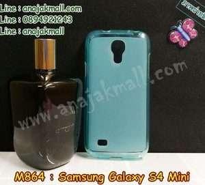 M864-01 เคสยาง Samsung S4 Mini สีฟ้า