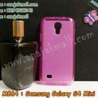 M864-02 เคสยาง Samsung S4 Mini สีชมพู