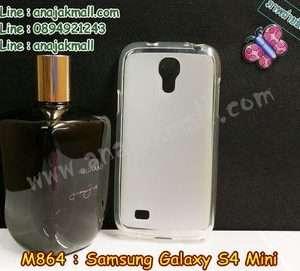 M864-03 เคสยาง Samsung S4 Mini สีขาว