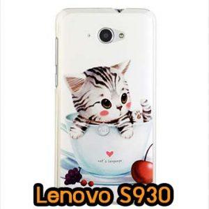 M622-08 เคสแข็ง Lenovo S930 ลาย Sweet Time