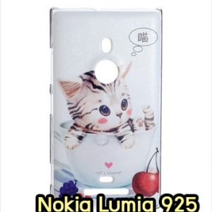 M1310-04 เคสแข็ง Nokia Lumia 925 ลาย Sweet Time
