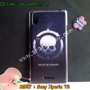 M927-16 เคสแข็ง Sony Xperia T3 ลาย Dead de Sound