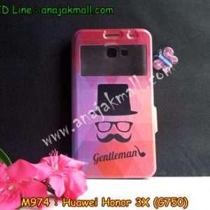 M974-09 เคสโชว์เบอร์ Huawei Honor 3X ลาย Gentleman